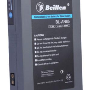 Beillen_BL_BP65__4ae9cc06ada8b.jpg