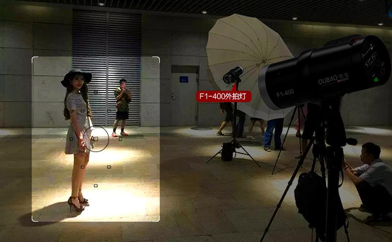 photoking F1 400-17