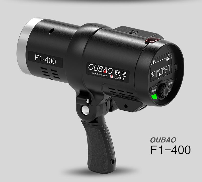 photoking F1 400-20