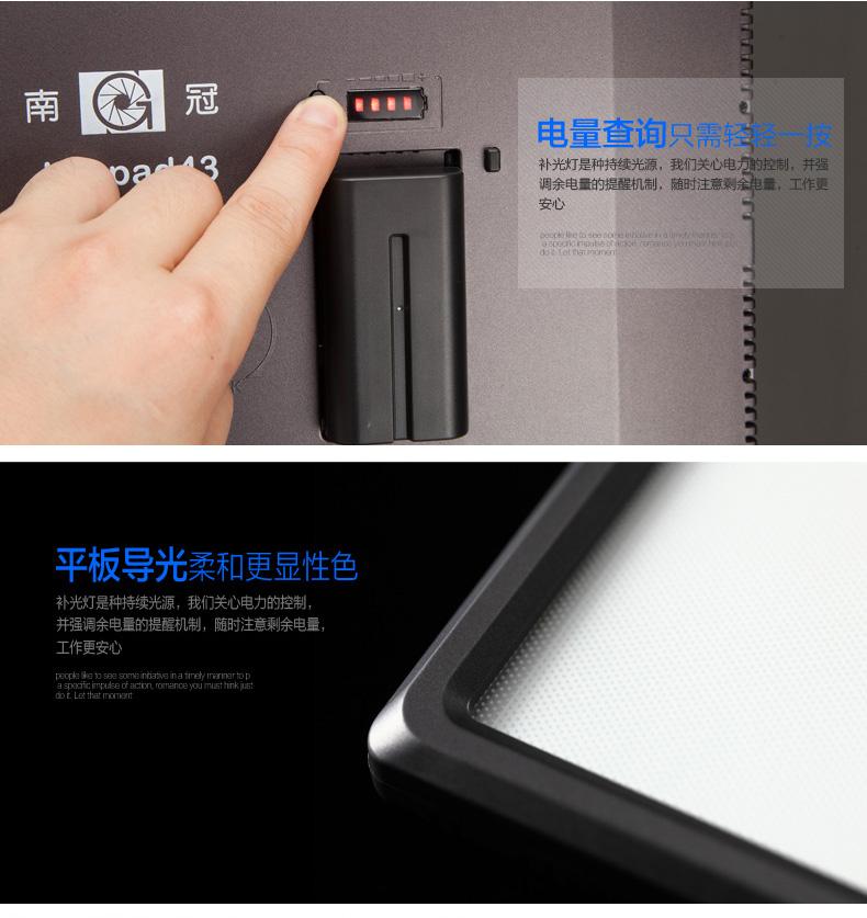 cn_luxpad43_kit-10