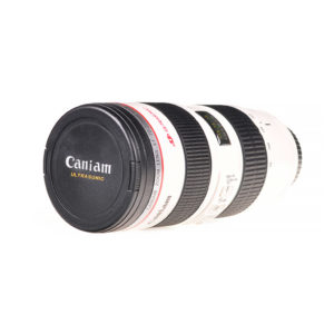 optika-termosz-zoom-70-200-mm-01-masolat